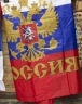 FLAG- ROSSIYA WITH NATIONAL EMBLEM. / ФЛАГ РОССИЙСКОЙ ФЕДЕРАЦИИ С ГЕРБОМ.